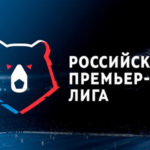 Российская Премьер Лига
