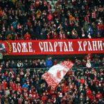 FC Spartak fans
