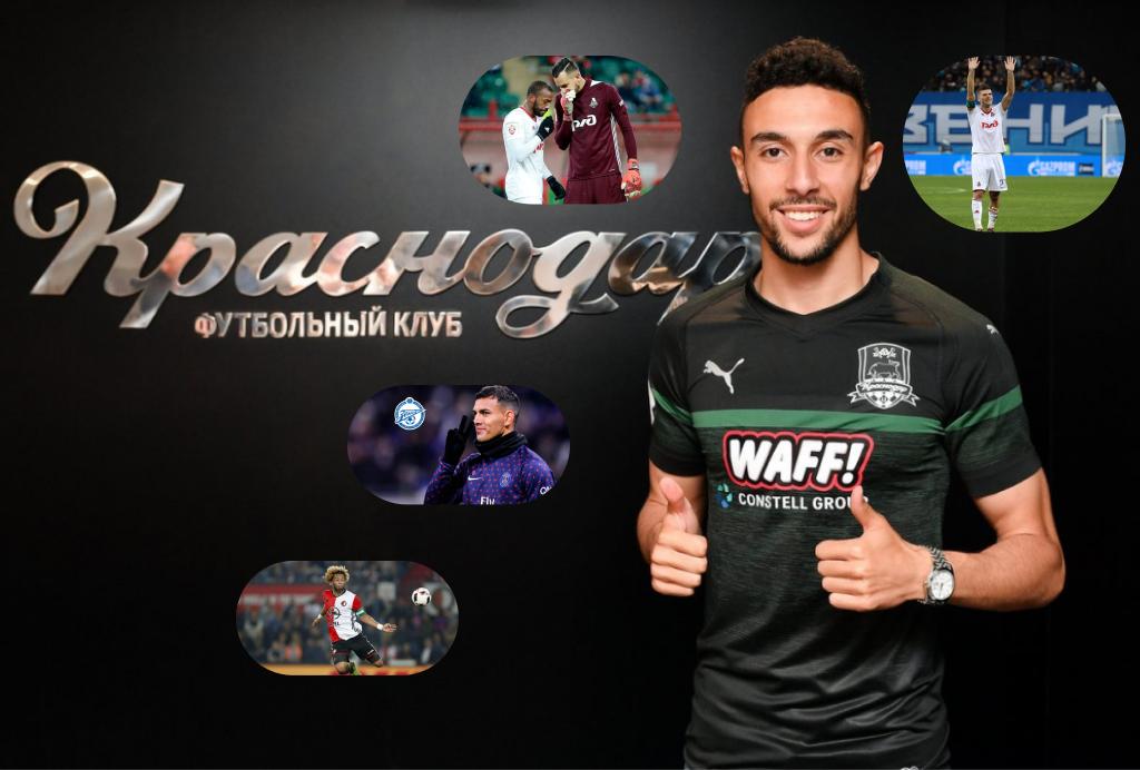 Футбольные новости 2019 лето