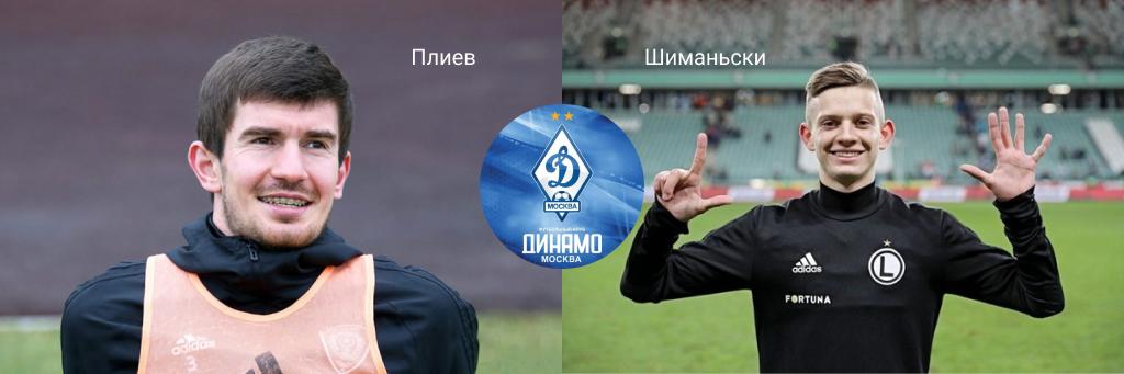 Плиев и Шиманьски