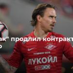 Ещенко