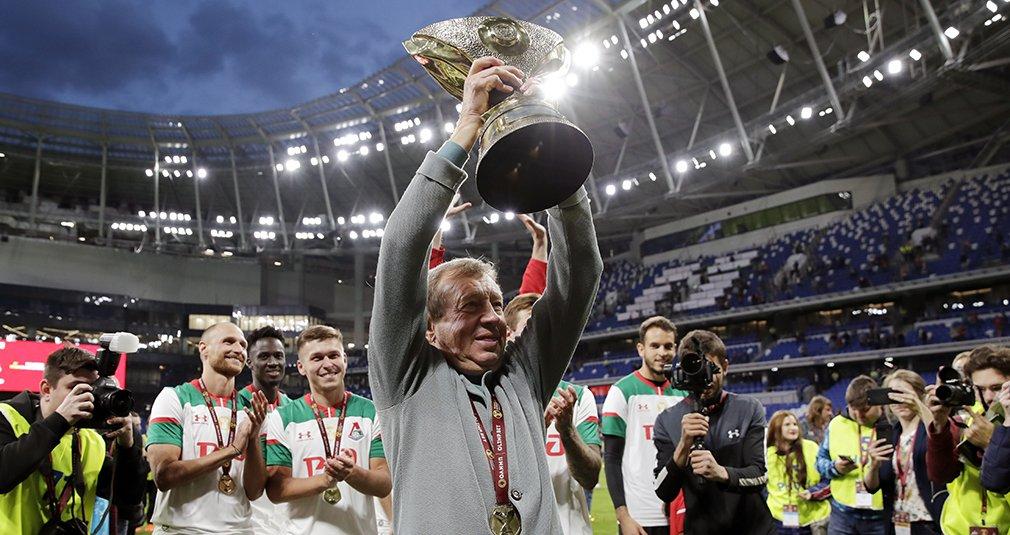Суперкубок РПЛ 2019